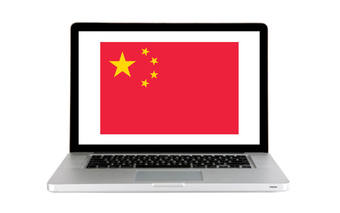 Breaking into the Chinese Market with Social Media and Marketing