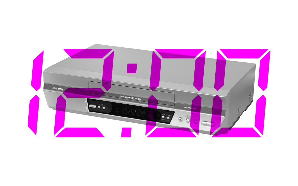 Optimizing your VCR